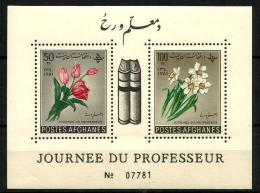 1961 AFGANISTAN Fiori Flowers Fg Nuovo ** MNH - Afghanistan