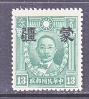 JAPANESE  OCCUP.  MENG  CHIANG    2 N 49 A  Type  II   SECRET  MARK  *  No Wmk. - 1941-45 Northern China