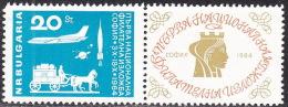 BULGARIA 1964 EVENTS Transport Plane NATIONAL PHILATELIC EXHIBITION - Fine Set + Label MNH - Bulgarie