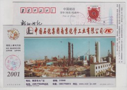 Construction Site Of Petroleum Catalytic Cracking Tower,CN 01 Sinopec Nanjing Chemical Plant Advert Pre-stamped Card - Chemistry