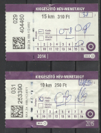 Hungary, Budapest, Local Train, Additional Tickets, 2014-2015.
