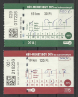Hungary, Budapest, Local Train, Reduced  Tickets, 2014-2015.