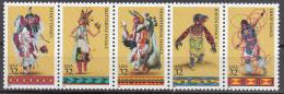 United States   Scott No.  3076a    Mnh   Year  1996 - United States