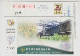 Coke Making Coking Plant,metallurgy,China 2002 Xinyu Iron And Steel Group Advert Pre-stamped Card - Minerals