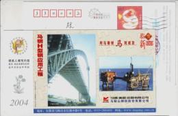 H Type Steel Application Engineering Bridge,Offshore Petroleum Production Platform,CN04 Magang Iron & Steel Group PSC - Factories & Industries