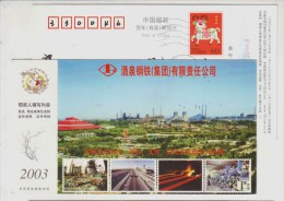 Blast Furnace,metallurgy,China 2003 Jiuquan Iron And Steel Group Pre-stamped Card - Factories & Industries