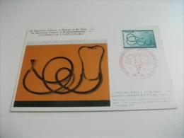 Cartolina Postale MAXIMUM  GIAPPONE FONENDOSCOPIO 5° INTER. CONGRESS ON DISEASES OF THE CHEST  BRONCHOESOPHAGOLOGY - Manifestazioni