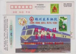 Diesel Locomotive,Lotus Flower,CN 98 Jinzhou East Railway Station Locomotive Depot New Year Greeting Pre-stamped Card - Trains