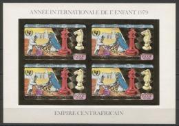 Central Africa Chess Echecs Ajedrez Schach Child 1979 Mi#613B KB MNH - Chess