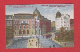 Lwow -- Lemberg  ---   Galizische Sparkasse --  Cachet Militaire ---1917  -- Feldpost - Ukraine