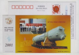 600MW Steam Generator For Qinshan Nuclear Power Station,Heavy-duty Truck,CN 01 Shanghai Boiler Plant Pre-stamped Card - Atom