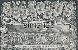 GLOIRE A NOS POILUS - N° 43 - PORTE-BONHEUR - 1917 - Patriotic