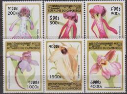 Cambodia.1997. 6v.Michel.1771-76.MNH.21385