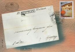 Yugoslavia, 1995, Stamp Day, FDC - FDC