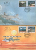 Yugoslavia, 1995, Museum Exhibits - Aircrafts, FDC - FDC