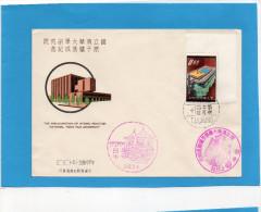 MARCOPHILIE- Enveloppe- Lettre  FORMOSE*-TAIWAN-Inauguration Atomic Reactor Stamp N°388 - 1945-... République De Chine
