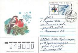 Moldova Transnistria Pridnestrowje 1996 Tirospol Ice Skating Olympic Games Lillehammer Cover. Rare! - Patinage Artistique