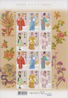 Hong Kong 2014 Opera Costume Stamps Mini Sheet Dragon Cloud Peony Flower Flora Butterfly Phoenix Bird Embroidery - Textile
