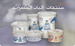 JORDAN(chip) - ADC/Milk Products, Yogyrt, JPP telecard JD5, 01/00, used