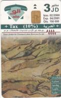 JORDAN - Mosaic in Makheet Area, 02/00, used