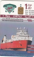 JORDAN - Agaba Boats, 02/00, used