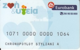 GREECE - Medical Center Of Athens/Eurobank, Health Member Card, Used - Unclassified