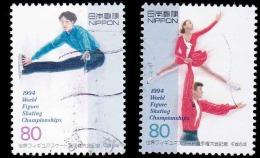 Japan Scott #2233-2234, set of 2 (1994) World Figure Skating Championships, Used