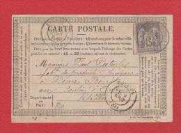 Carte Postale //  De Oullins //  Pour Pierre Bénite // 9 Août 1879  // - Postwaardestukken
