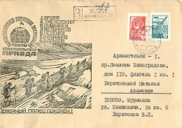 "USSR 1979 High Polar Expedition ""Komsomolskaya Pravda"" Of The USSR - North Pole - Arctic Expeditions"