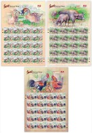 Malaysia 2015 S#1534-1536 Farm Animals Full Sheet MNH Fauna Bird Goose Chicken Buffalo Zodiac - Malaysia (1964-...)