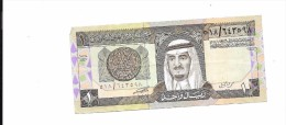 Billet  SAUDI ARABIAN ONE RIYAL - Saudi Arabia