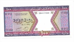 Billet Banque Centrale De Mauritanie CENT OUGUIYA - Mauritania