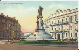 AK 0138   Odessa - Monument De Catherina II. / Motiv Ca. Um 1920 - Ukraine