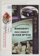Imported From Japan Mazda 5 MPV Multi Purpose Vehicle,China 2008 Huada Automotive Sale Company Advert Pre-stamped Card - Cars