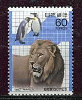 (cl 15 - P50) Japon ** N° 1406 (ref. Michel Au Dos)  - Pingouins Et Lion - - 1926-89 Emperador Hirohito (Era Showa)