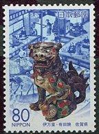 "(cl 15 - P50) Japon ** N° 3378 (ref. Michel Au Dos)  - Porcelaines ""Imari"" D'Arita. Lion - - 1926-89 Emperador Hirohito (Era Showa)"