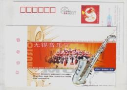 China 2004 Wuxi Radio & Television Bureau Advert Pre-stamped Card Music Hall Symphony Orchestra Musical Instrument - Muziek