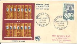 Paris 06 05 1954 La  Reliure - FDC
