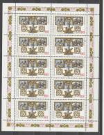 Germany 1995 Deutschland Mi 1786klb 750 Years Free Imperial City Of Regensburg **/MNH - [7] République Fédérale
