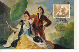Spanien/España, Ersttagsbrief-Ersttagsansichtskarte/FDC-FDCard, El Quitasol/Goya - 1958, Siehe Scan + *) - FDC