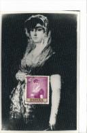 Spanien/España, Ersttagsbrief-Ersttagsansichtskarte/FDC-FDCard, De La Calle .../Goya - 1958, Siehe Scan + *) - FDC