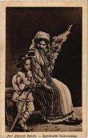 PORT NATIONAL ROMAN,FEMME ET ENFANT REF 43669 - Roumanie