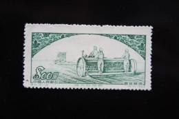 Original C5 4-4 1952 China   - Both Sides - - 1949 - ... République Populaire