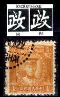 """Cina-035 - 1940/1941 - """"Martiri"""" - Stanley Gibbons: N.508b (o) - Privi Di Difetti Occulti. - 1912-1949 République"""