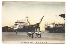 CPA - Asie - JAPON - JAPAN - The Pier Of KOBE     // - Kobe