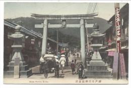 ///  CPA - Asie - JAPON - JAPAN - KOBE - Ikuta Shrine  // - Kobe