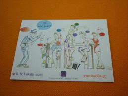 Job Interviews - Greece Carte Postale/postcard - Cartes Postales