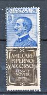 Pubblicitari 1924-25, N. 6, C. 25 Azzurro E Bruno Piperno, Usato, Cat. € 1500 / Certificato Biondi Cat. € 1650 - 1900-44 Vittorio Emanuele III