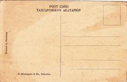 Antique Card, Thazar, Darjeeling, West Bengal, India, K5. - India