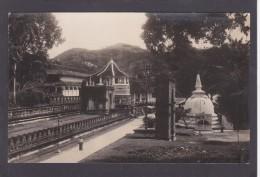 Antique Card, Temple Of The Holy Tooth, Kandy, Ceylon, K5. - Sri Lanka (Ceylon)